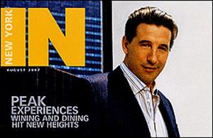 Peak Experiences - IN New York: August, 2007