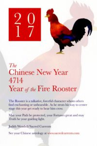 Year of the Fire Rooster